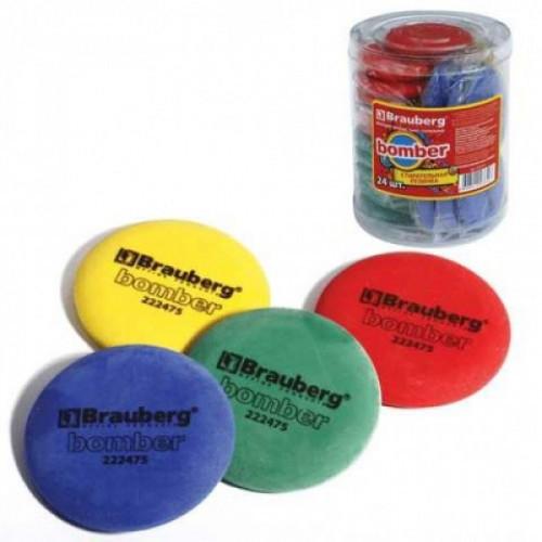 "Ластик BRAUBERG ""Bomber"", круглый диаметр 55 мм, ассорти, в пакете, 222475"