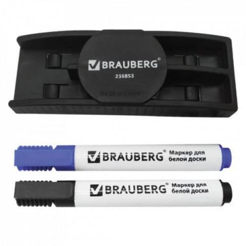 Набор маркеров для досок BRAUBERG (магнитный стиратель, 2 маркера 5 мм: черный, синий), 236853