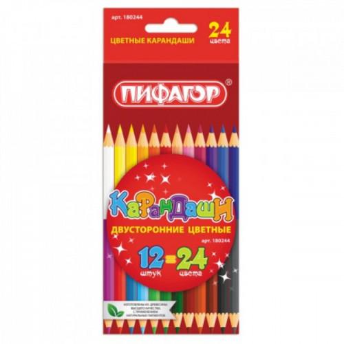 Карандаши двухцветные ПИФАГОР 12 штук 24 цвета заточенные картонная упаковка 180244