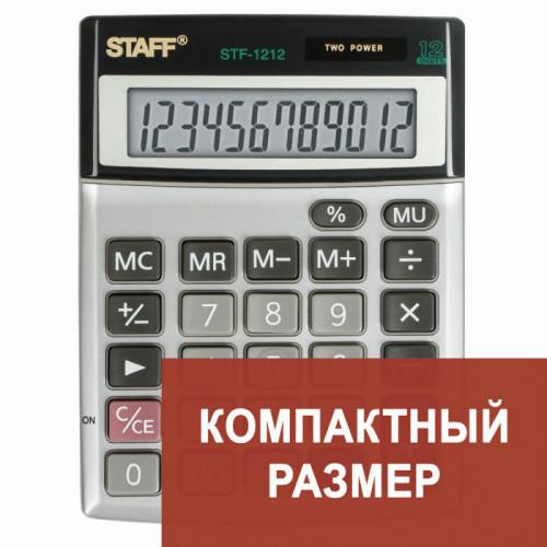 Калькулятор STAFF настольный металлический STF-1212, 12 разрядов, двойное питание, 140х105 мм, 250118
