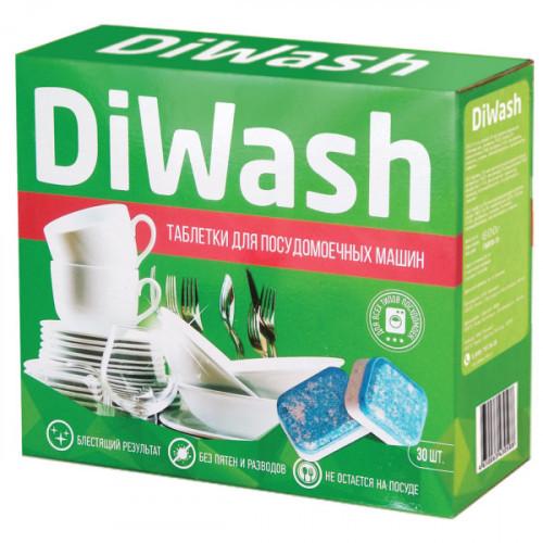 Таблетки для посудомоечных машин 30 шт DIWASH (Дивош)