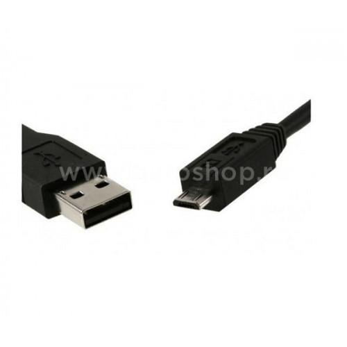 Кабель Ningbo micro USB B (m) USB A(m) 0.75м