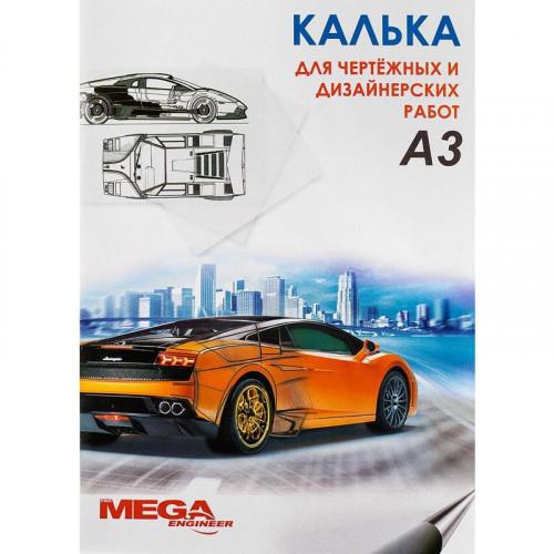 Калька Mega Engineer А3 плотностью 40 г/м2 40 листов