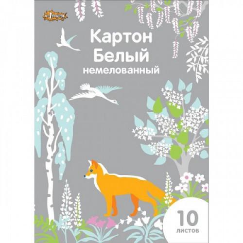 Картон белый  А4, 10 листов, №1 School Живая природанемелованный