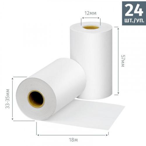 Чековая лента из термобумаги Promega jet 57 мм (диаметр 33-35 мм, намотка 18 м, втулка 12 мм, 24 штуки в упаковке)