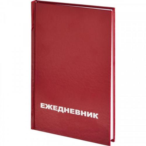 Ежедневник недатированный Attache Economy бумвинил А5 128 листов бордовый (128x200 мм)
