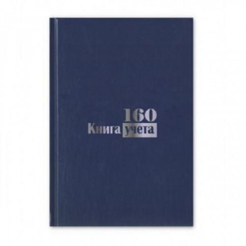 Бух книги учета-160л. в клетку офсет, обл. бумвинил