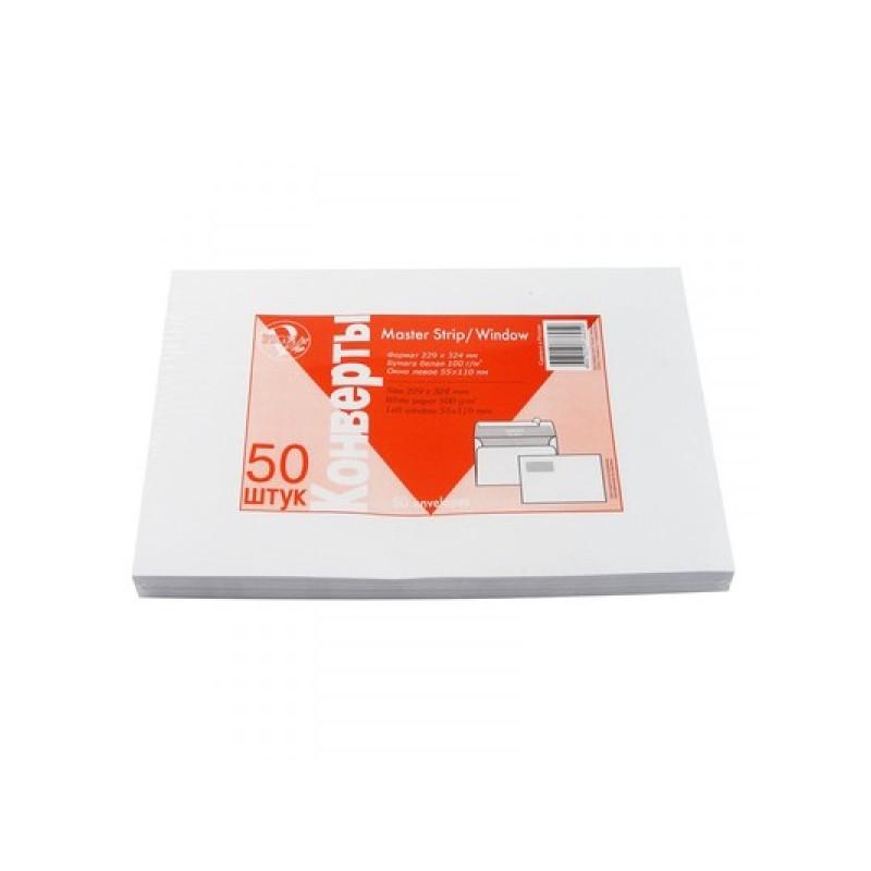 Конверт белый С4 стрип левое окно BusinessPost 229х324 мм 50 штук в упаковке
