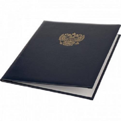 Папка адресная с ОРЛОМ бумвинил с поролоном синяя