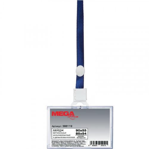 Бейдж 85х54 мм горизонтальный с держателем-рулеткой ProMega Office для карточек