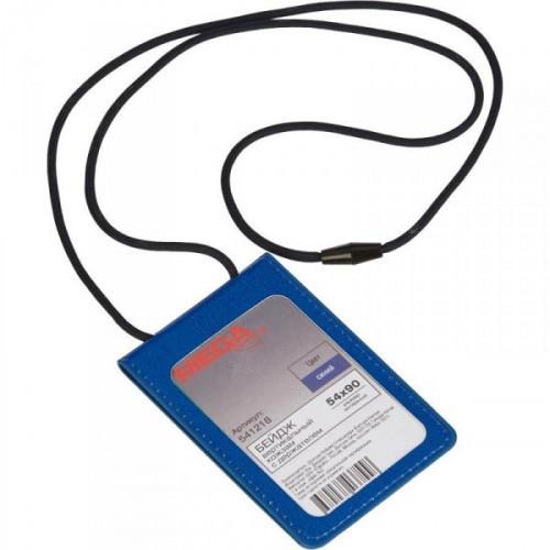 Бейджик вертикальный ProMega Office с держателем мягкий синий для карточек 54x90 мм