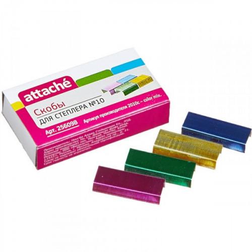 Скобы к степлеру №10 ATTACHE цветные в ассортименте