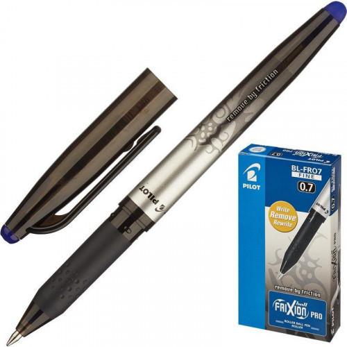 Ручка стирающаяся гелевая Pilot BL-FRO7 Frixion Pro синяя с резиновой манжеткой 0,35 мм