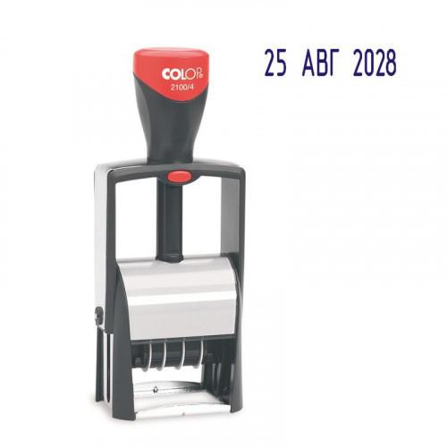 Датер автоматический металлический Colop S2100/4 шрифт 4 мм