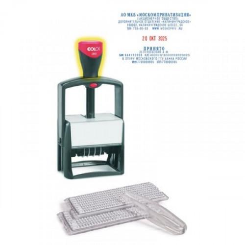 Датер автоматический Colop S2860-Set 10 строк самонаборный металлический