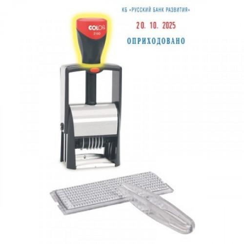 Датер автоматический самонаборный металлический Colop S2160 Bank Set 2 строки 24х41 мм