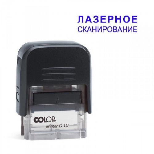 Оснастка для штампов пластиковая Colop Printer C10 10х27 мм