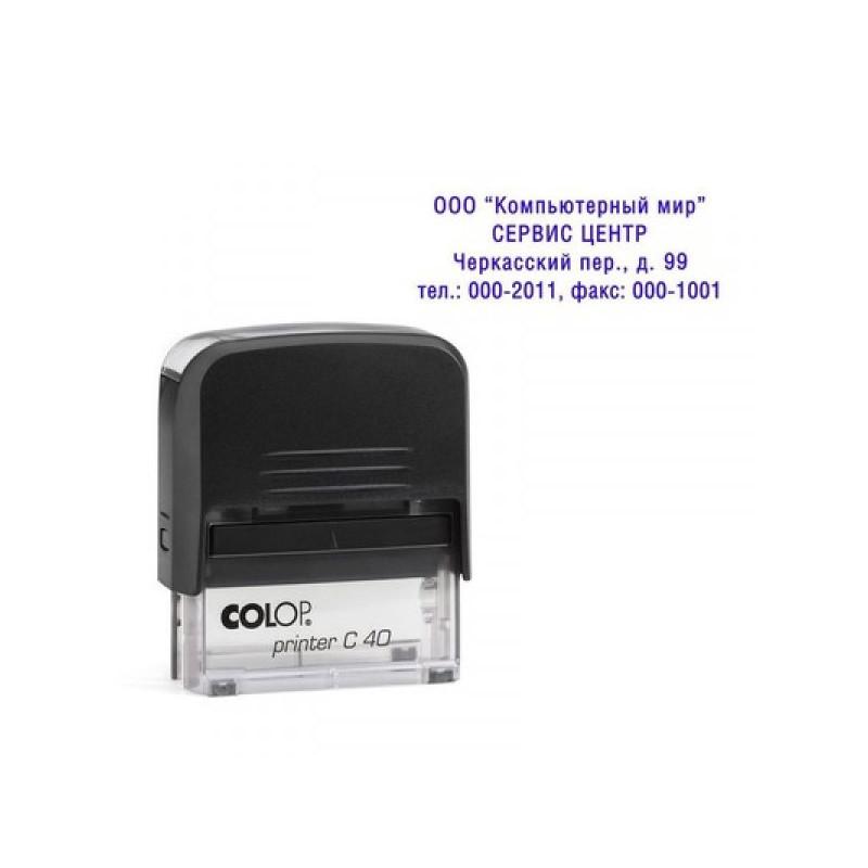 Оснастка для штампов пластиковая Colop Printer C40 23х59 мм