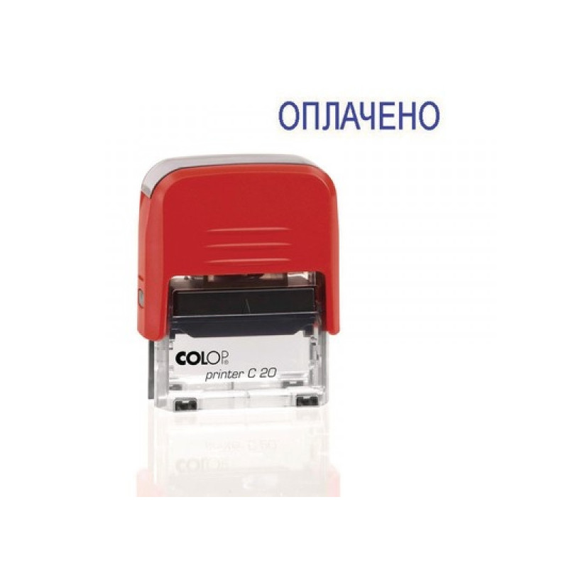 Штамп стандартный Printer C20 1.2 со словом ОПЛАЧЕНО Colop
