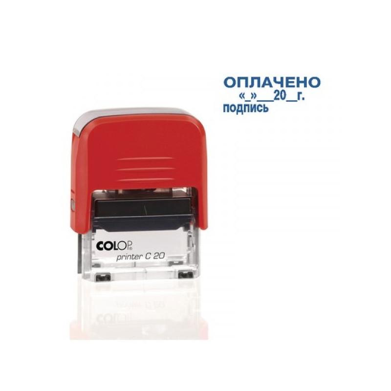 Штамп стандартный Colop Printer C20 3.12 пластиковый слово Оплачено и дата и подпись