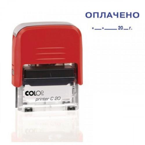 Штамп стандартный Colop Printer C20 3.13 пластиковый слово Оплачено и дата
