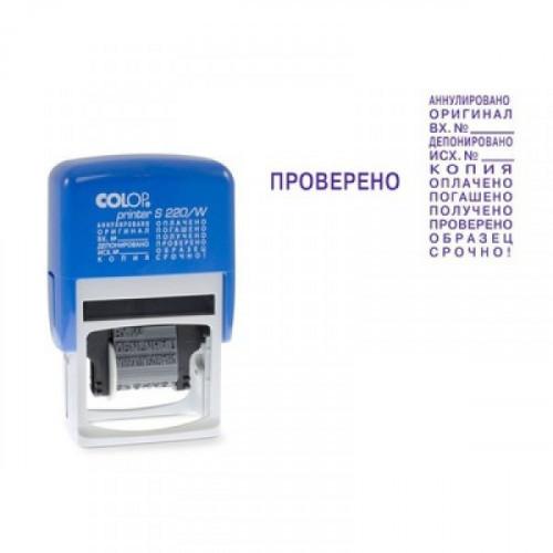 Штамп стандартный Colop Printer S220/W пластиковый 12 бухгалтерских терминов