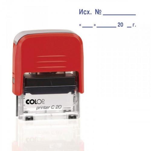 Штамп стандартный Colop Printer C20 3.7 пластиковый слово Исх. № и датой