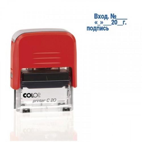 Штамп стандартный Colop Printer C20 3.7 пластиковый слово Вход. № и датой с подписью