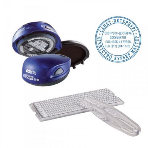 Печать круглая Colop Stamp Mouse R40,1 круг, самонаборная, карманная