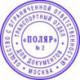 Печать круглая Colop Stamp Mouse R40, 2 круга, самонаборная, карманная