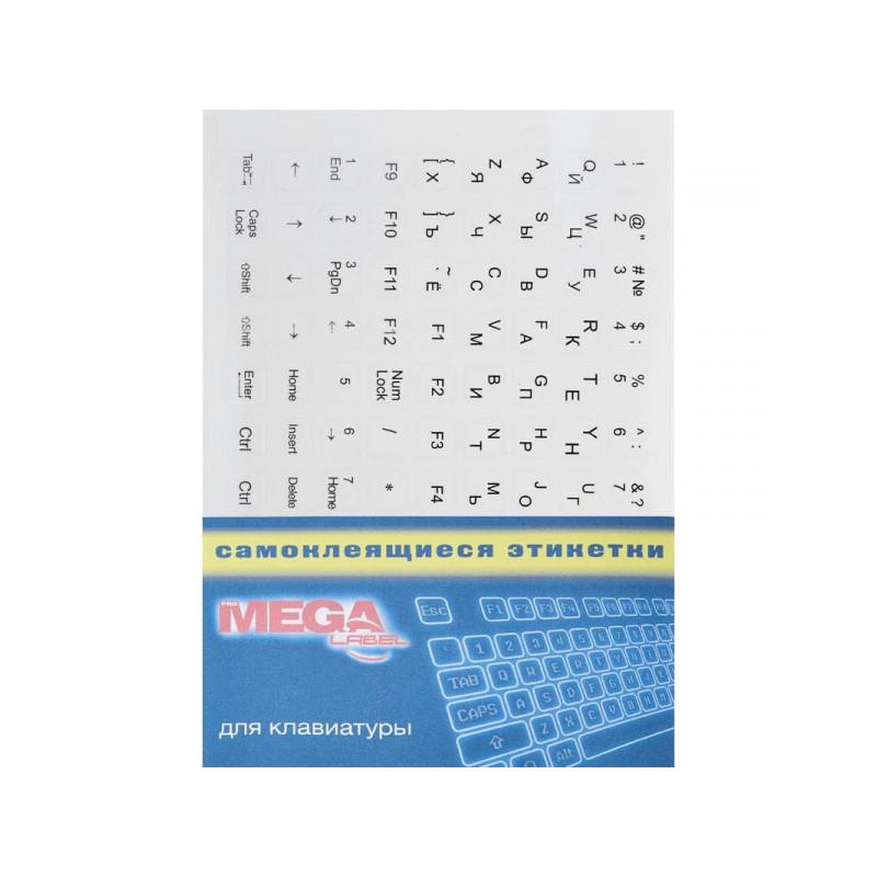 Самоклеящиеся этикетки на клавиатуру Promega label