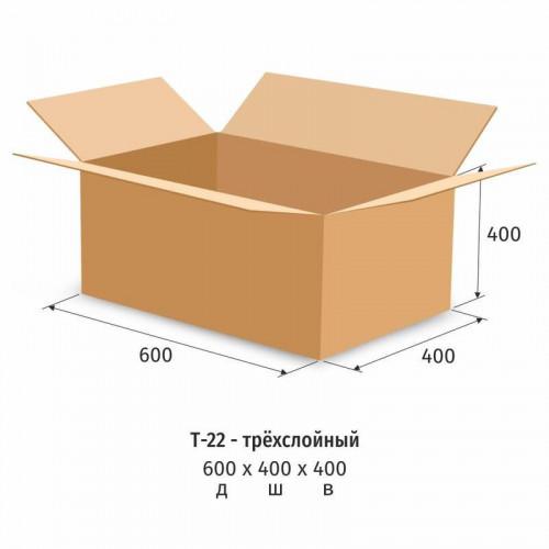 Короб картонный 600x400x400 мм бурый гофрокартон Т-22 профиль B (10 штук в упаковке)