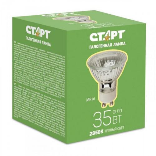 Лампа галогенная Старт 35 Вт цоколь GU10 белый свет