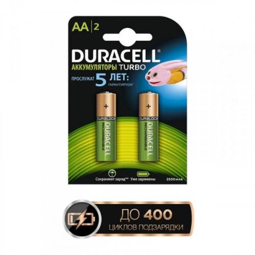 Аккумуляторные батарейки Duracell АА HR6 2 штуки 2400 мАч Ni-Mh