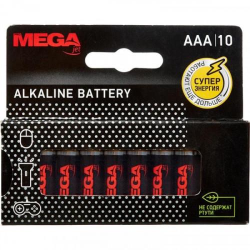 Батарейки ProMega Jet мизинчиковые AAA LR03 10 штук в упаковке