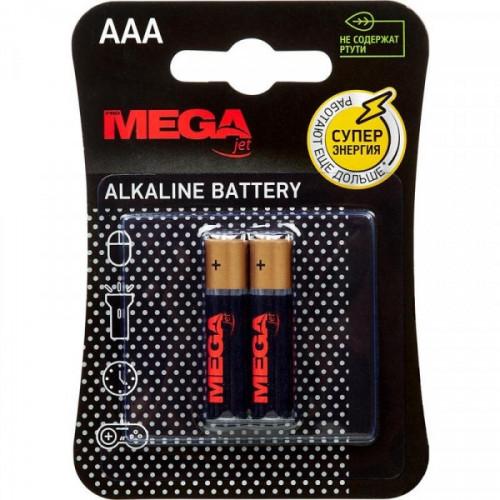 Батарейки ProMega Jet мизинчиковые AAA LR03 2 штуки в упаковке