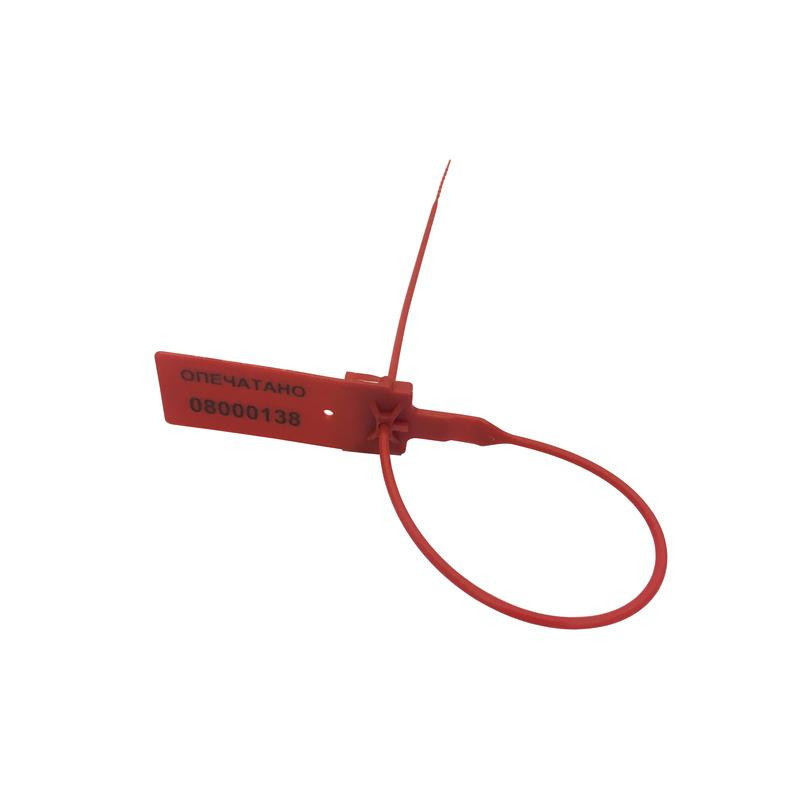Пломбы пластиковые номерные 255 мм красные 50 штук в упаковке