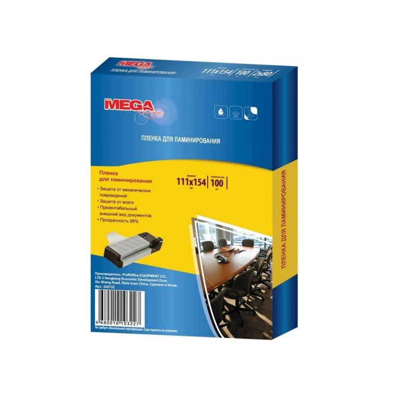 Заготовка для ламинирования 111х154 мм 250 мкм 100 штук/упаковка