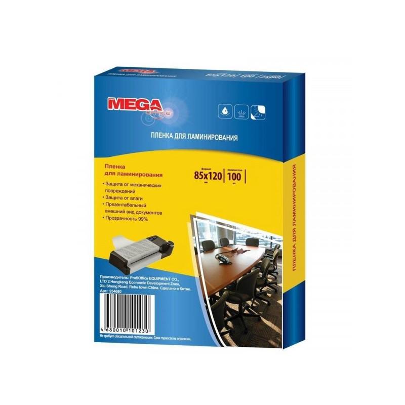 Заготовка для ламинирования 85х120 мм 125 мкм 100 штук/упаковка