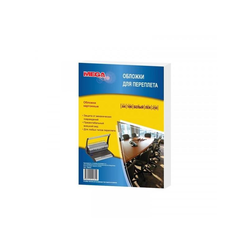 Обложки для переплета картонные белые лен A4 250 г/м2 100 штук/упаковка