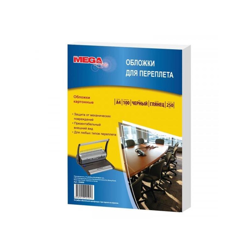 Обложки для переплета картонные черные глянец А4 250 г/м2 100 штук/упаковка