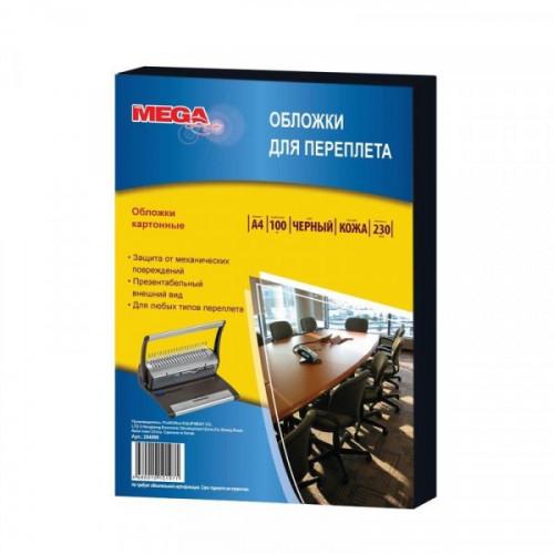 Обложки для переплета картонные черные кожа А4 230 г/м2 100 штук/упаковка