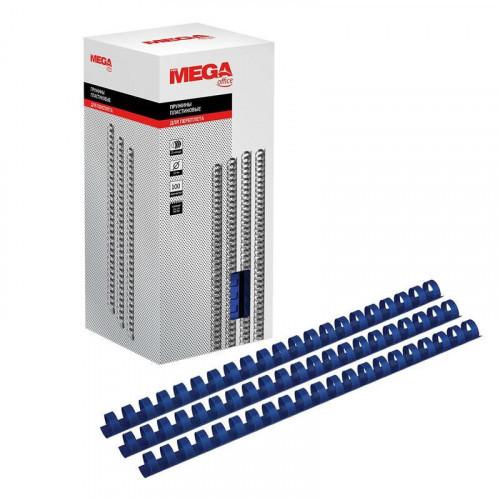 Пружины для переплета пластиковые 16 мм синие 100 штук/упаковка