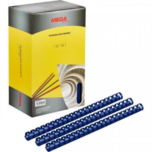 Пружины для переплета пластиковые  19 мм синие 100 штук/упаковка