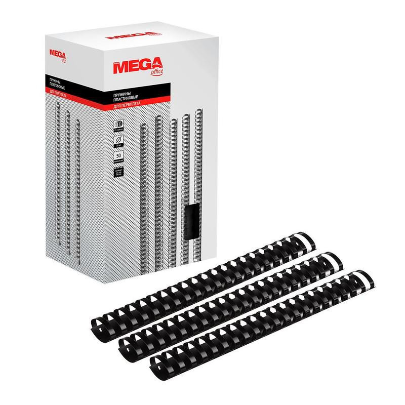Пружины для переплета пластиковые  38 мм черные 50 штук/упаковка