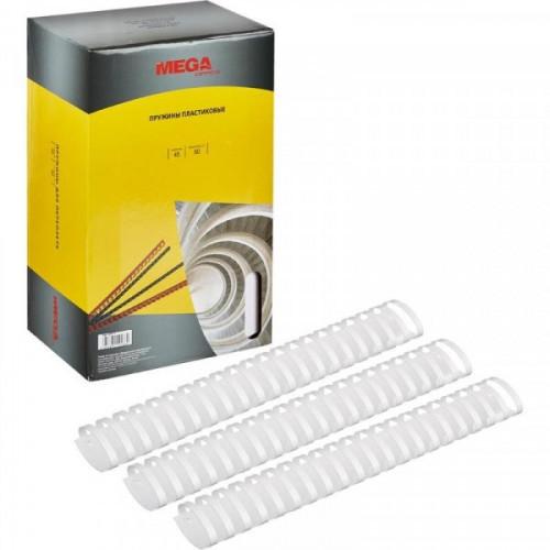 Пружины для переплета пластиковые 45 мм белые 50 штук/упаковка