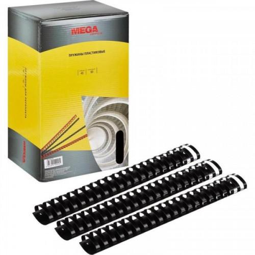 Пружины для переплета пластиковые 45 мм черные 50 штук/упаковка