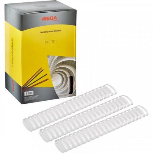Пружины для переплета пластиковые  51 мм белые 50 штук/упаковка
