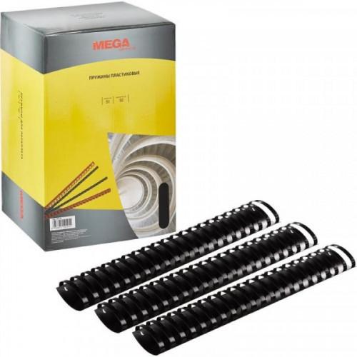 Пружины для переплета пластиковые  51 мм черные 50 штук/упаковка