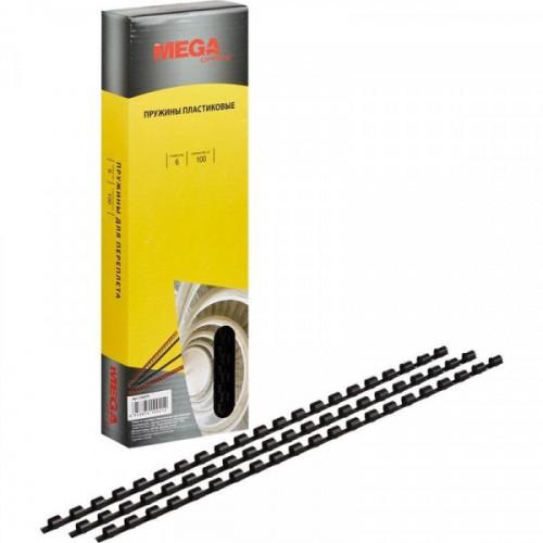Пружины для переплета пластиковые 6 мм черные 100 штук в упаковке